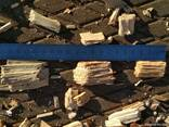 Wood Chips - photo 2